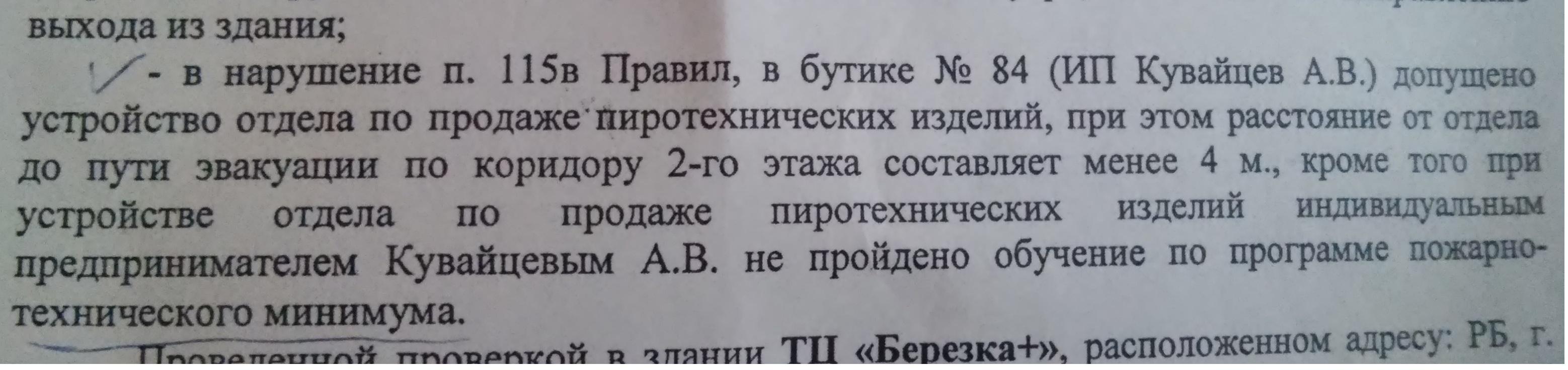 20150312_182415.jpg